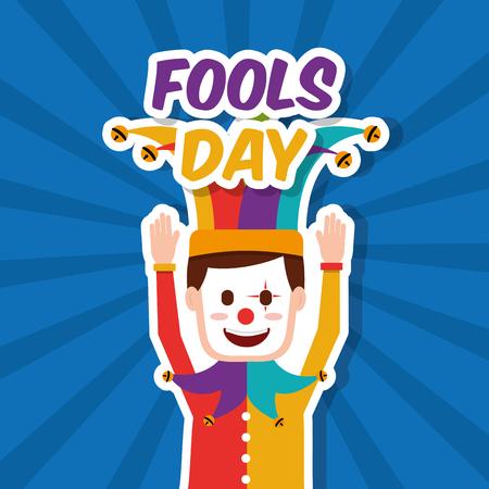 Funny clown in a mask jester and hat on April fools day. Ilustração
