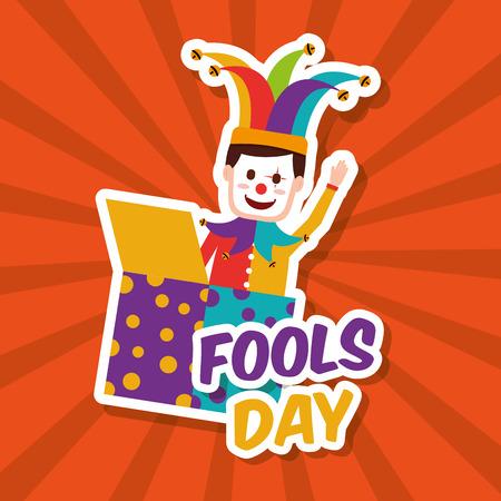 Fools day happy clown in jack box vector illustration