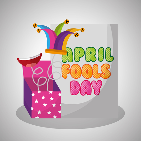 April fools day card with prank box jester hat vector illustration.