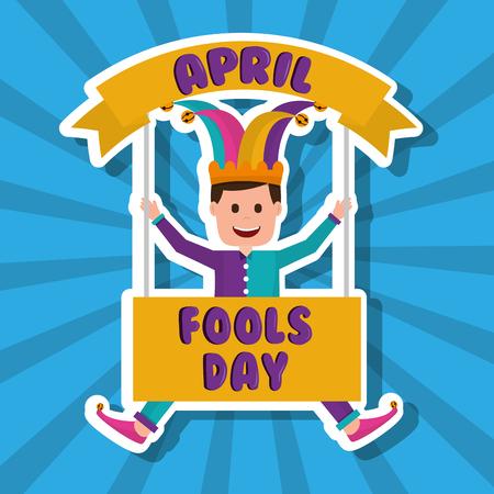 Happy funny joker character april fools day vector illustration. Stock Vector - 96125904