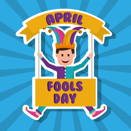 Happy funny joker character april fools day vector illustration.