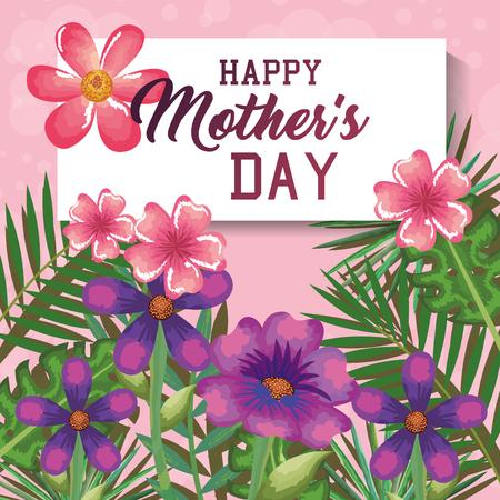 花の装飾ベクトルイラストデザインと幸せな母親の日カード