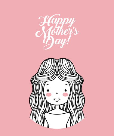 had drawn happy mothers day image emblem vector illustration design Illustration