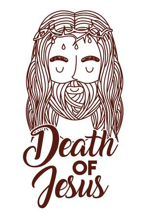 とげベクトルイラストの王冠を持つイエスの死