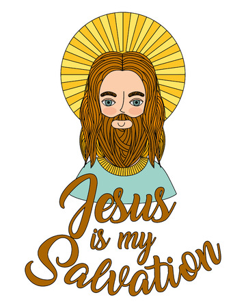 cartoon jesus is my salvation vector illustration