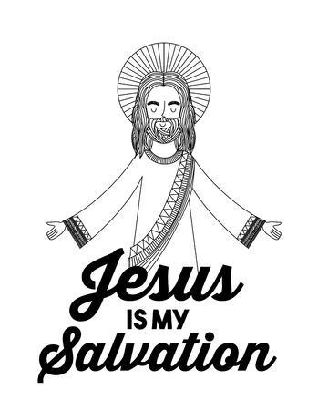 jesus is my salvation praying engraving vector illustration Illustration