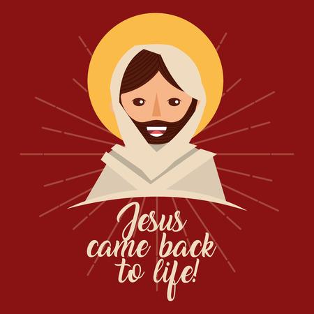 jesus come back to life christianity religion vector illustration Stock Illustratie
