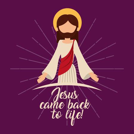 イエスは人生の復活に戻ってくる精神的なベクトルのイラスト