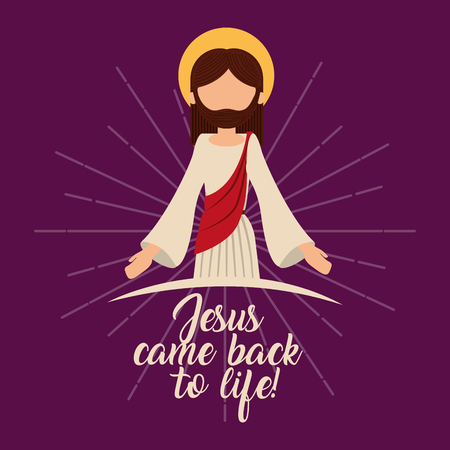 jesus come back to life resurrection spiritual vector illustration Banco de Imagens - 96680357