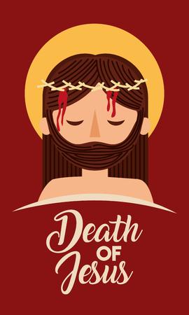 クラウンソーンベクタイラストでイエスの死  イラスト・ベクター素材