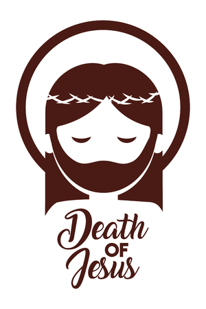 death of jesus with crown thorns silhouette vector illustration Imagens - 96680382