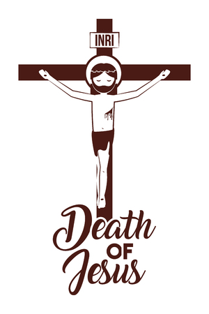 death of jesus in sacred cross vector illustration Illustration