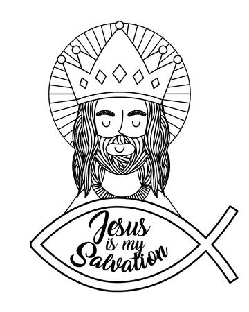 Jezus met behulp van de kroon is mijn redding vectorillustratie Stock Illustratie