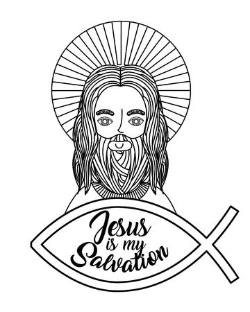 イエスは私の救いの手描画画像ベクトルイラストです