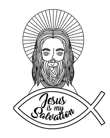 jesus is my salvation hand drawing image vector illustration