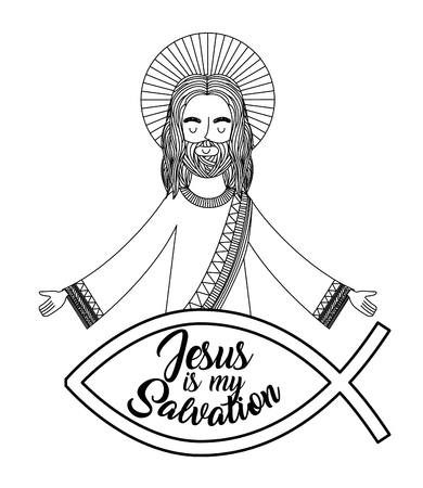 jesus is my salvation praying hand drawing vector illustration Imagens - 96680430
