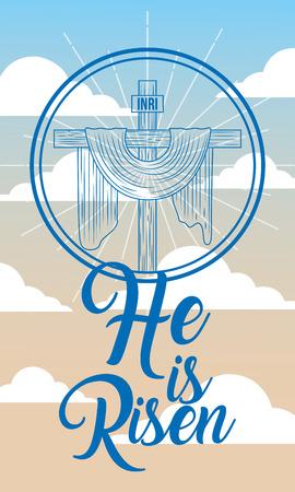 sacred cross in heaven religion - he is risen vector illustration Illustration