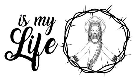 jesus is my life praying crown thorns vector illustration