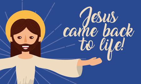 jesus come back to life banner vector illustration