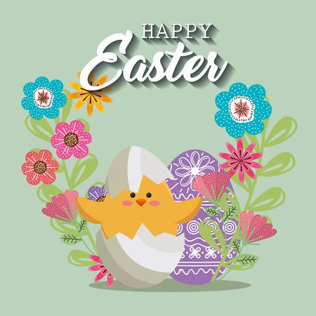 small chick happy easter card vector illustration design Archivio Fotografico - 96941832