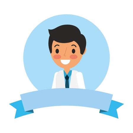 medical doctor portrait cartoon ribbon vector illustration Illustration