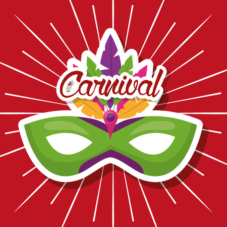 carnival mask with feathers festive vector illustration Stock Vector - 97336687