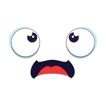 Emoticongesicht kawaii Charaktervektor-Illustrationsdesign Standard-Bild - 97485357