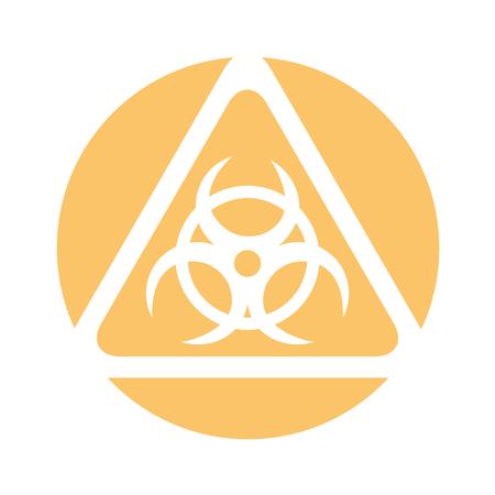 原子注意信号アイコンベクトルイラスト設計