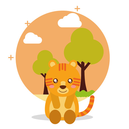 cute tiger sit with landscape trees natural vector illustration  イラスト・ベクター素材