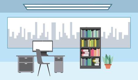 workspace interior - big window desk pc bookshelf plant vector illustration Illusztráció
