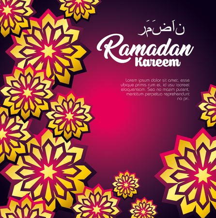 ramadan kareem card with floral decoration vector illustration design  イラスト・ベクター素材