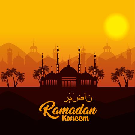 ramadan kareem card with temple building vector illustration design