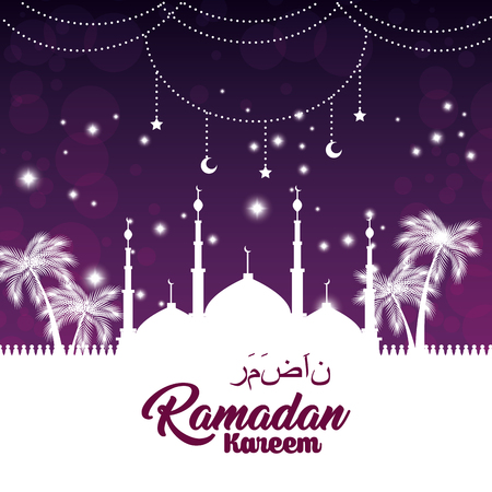 ramadan kareem card with temple building vector illustration design