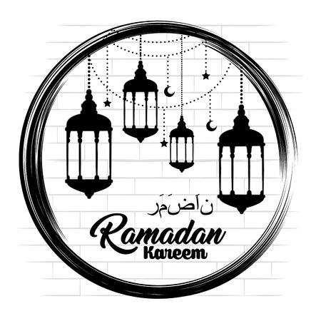 ramadan kareem card with lanterns hanging vector illustration design Ilustração