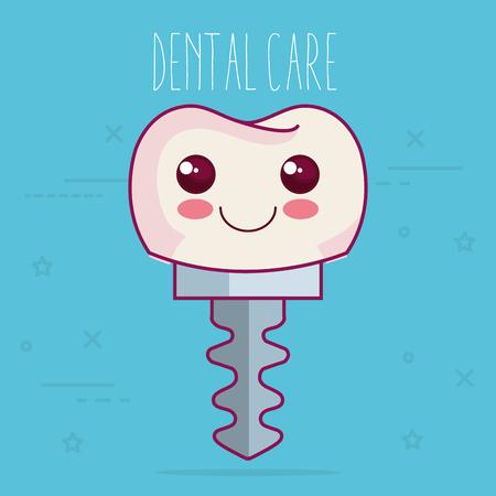 dental care characters vector illustration design  イラスト・ベクター素材