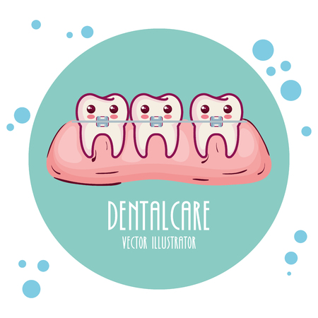 dental care characters vector illustration design  イラスト・ベクター素材