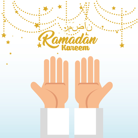 ramadan kareem card with hands praying vector illustration design