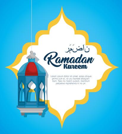 ramadan kareem card with lanterns hanging vector illustration design Illusztráció