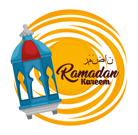 ramadan kareem card with lanterns hanging vector illustration design 向量圖像