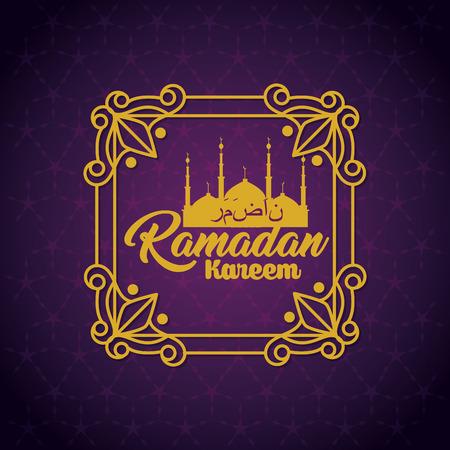 ramadan kareem card with temple building vector illustration design Imagens - 100073467