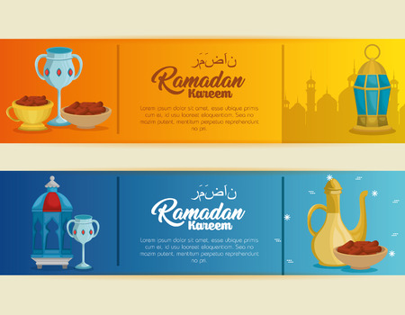 ramadan kareem card with set icons vector illustration design