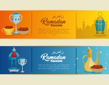 ramadan kareem card with set icons vector illustration design