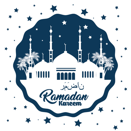 Ramadan kareem card with temple building vector illustration design.