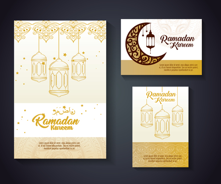 ramadan kareem card with lanterns hanging and moon vector illustration Imagens - 100073489