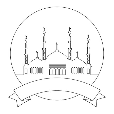 jerusalem temple with ribbon ramadan kareem vector illustration design