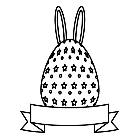 egg paint with ears bunny easter decoration vector illustration design 向量圖像
