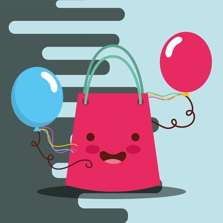 Bolso de regalo y globos de fiesta feliz cumpleaños tarjeta ilustración vectorial Foto de archivo - 103030262