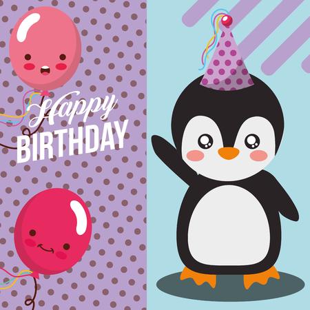 little penguin and balloon celebration happy birthday vector illustration Illustration