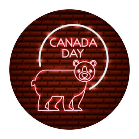 grizzly bear animal wildlife image vector illustration Illustration