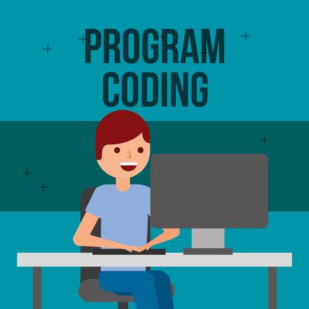 programmer work computer at desk program coding vector illustration Stock Vector - 104244089
